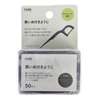CAINZ 黒い糸付きようじ キシリトール配合 50本入