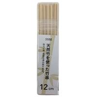 天然竹を使った竹串 12cm 100本入り
