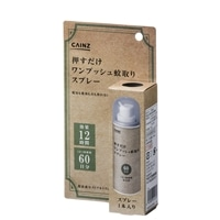 CAINZ ワンプッシュ蚊取りスプレー