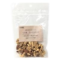 くん製 ミックスナッツ 80g
