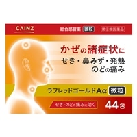 【指定第2類医薬品】CAINZ ラフレッドゴールドAα 44包