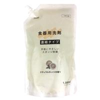 CAINZ 食器用洗剤 濃縮 詰替1000ml オレンジ