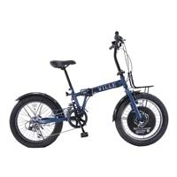 【自転車】折り畳みFATバイク VILLE リアサスペンション 外装6段 ネイビー【別送品】
