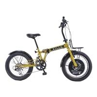 【自転車】折り畳みFATバイク VILLE リアサスペンション 外装6段 マスタード【別送品】