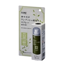 CAINZ ワンプッシュ蚊取りスプレー 緑茶