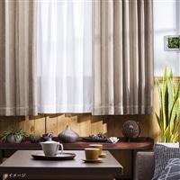 4枚組遮光セットカーテン 楓クール 100×135 ベージュ