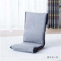 【2018秋冬】座椅子カバー エール