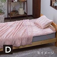 【数量限定・2018秋冬】襟付き2枚合わせ毛布 ダブル 180×200 ピンク