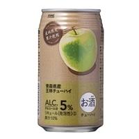 【ケース販売】青森県産 王林 チューハイ 350ml×24本