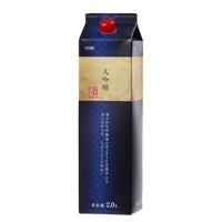 【数量限定】CAINZ 日本酒 大吟醸 2000ml