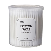 CAINZ 抗菌 紙軸綿棒 200本