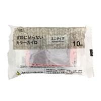 【数量限定】CAINZ 貼らないカイロ ミニ ピンク 10個