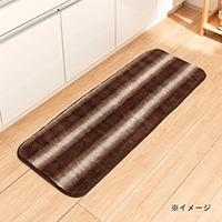 【数量限定・2018秋冬】ロングマット タンネクール 45×120 ブラウン