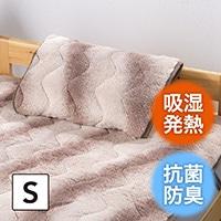 【2018秋冬】吸湿発熱ボリューム枕パッド ブラウン 50×50