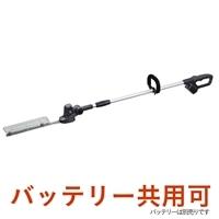 e-cycle 14.4V 充電式伸縮ヘッジトリマー 350mm GEC-57