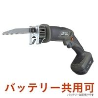 e-cycle 14.4V 充電式枝切鋸 GEC-58