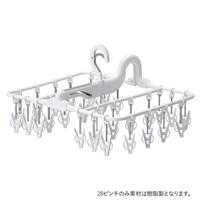 楽カケ 室内・小物用ハンガー 28ピンチ R-28