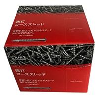 速打コーススレッド3.8×25 (1400本)