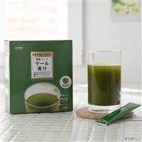 CAINZ 国産ケール青汁 3g×30包