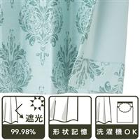 遮光カーテン オーナメント ミントグリーン 100×135cm 2枚組