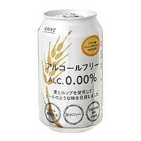 【ケース販売】アルコールフリー ALC. 0.00% 330ml×24本