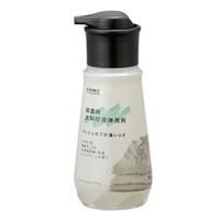 CAINZ 超濃縮 衣料用液体洗剤 本体 300g