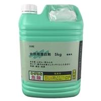 CAINZ 台所用漂白剤 5kg