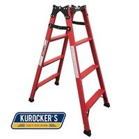 KUROCKER'S はしご兼用脚立ワイド踏ざんタイプ120CM CHK120RK