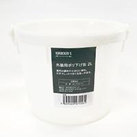 KUROCKER'S 外装用 ポリ下げ缶 2L