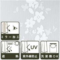 遮熱ミラーレースカーテン エコフラワー 200×228 1枚