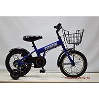 【自転車】【全国配送】幼児車 FECHTER II 14インチ ブルー【別送品】
