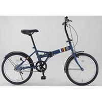 【自転車】折り畳み車 ヴィレ VILLE 20インチ ネイビー