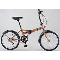 【自転車】折り畳み車 ヴィレ VILLE 20インチ オレンジ