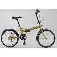 【自転車】折り畳み車 ヴィレ VILLE 20インチ マスタード