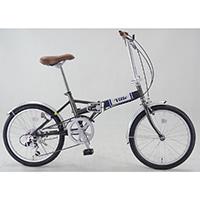 【自転車】折り畳み車 ヴィレ VILLE 20インチ 外装6段 シルバー
