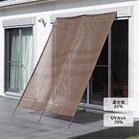 【2019春夏】日よけ スタンドサンシェード 200×270 ダークブラウン