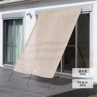 【2019春夏】日よけ スタンドサンシェード 200×270 ベージュ