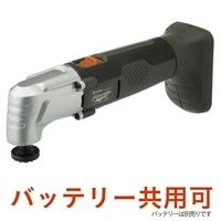 Kumimoku e-cycle 充電マルチカットソー KEC-13