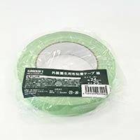 KUROCKER'S 外装養生用布粘着テープ 緑 24×25M