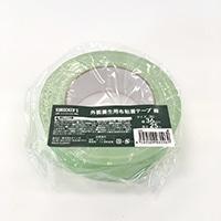 KUROCKER'S 外装養生用布粘着テープ 緑 36×25M