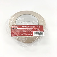 KUROCKER'S 鉄部養生用布粘着テープ 茶 36×25M