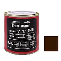 KUROCKER'S シリコン IRON 0.2L チョコレート