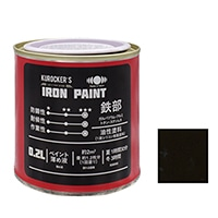KUROCKER'S シリコン IRON PAINT 0.2L ブラックチョコレート