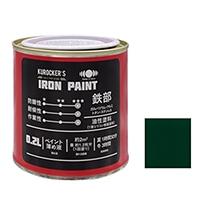 KUROCKER'S シリコン IRON PAINT 0.2L グリーン