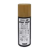 KUROCKER'S SPRAY PAINT 油性スプレー 300ml ゴールドメタリック