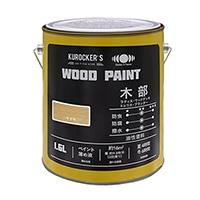KUROCKER'S 油性 WOOD PAINT 1.6L ケヤキ