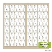 ディズニー 障子紙 ミッキー&ミニー 94cm×3.6m