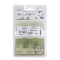 カインズ 抗菌ラバータイプ歯間ブラシ SS〜M 60本入