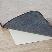 抗菌・防カビ・防音すべりどめシート 1帖用 88×175
