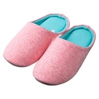 【数量限定・2019春夏】ルームスリッパ 24cm ピンク